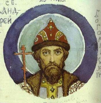 Великий князь и царь Андрей Боголюбский, годы правления