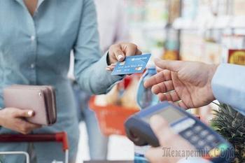 Как появились первые кредитные карты?