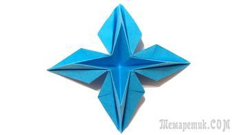 Как сделать объемную звезду из 1 листа бумаги