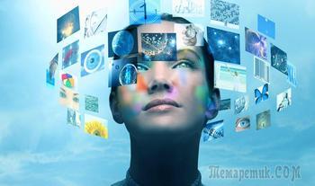 15 фактов о будущем на ближайшие 15 лет