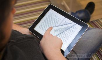 Чтение электронных книг: 7 лучших вариантов для различных устройств