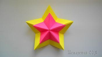 Звезда из бумаги к  9 мая. Поделки оригами к празднику