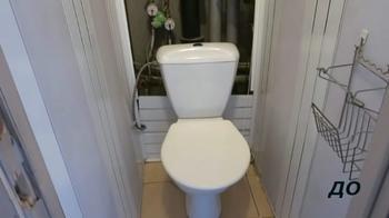 Бюджетный ремонт в старом хрущёвском туалете