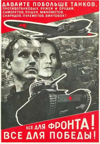 Инженерная мысль советских граждан