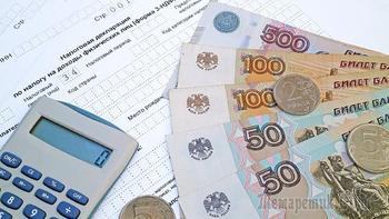 Налоговые вычеты в упрощенном порядке можно получить уже сегодня