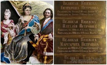 Потомство Петра I: Как сложились судьбы многочисленных сыновей и дочерей первого российского императора