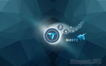 Обзор криптовалютной биржи HitBTC — регистрация, верификация, торговля