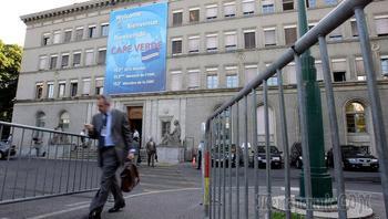 Россия подала на Украину комплексный иск в ВТО
