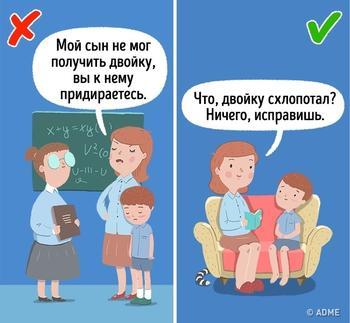 10 моментов, когда дети сгорают от стыда за своих родителей