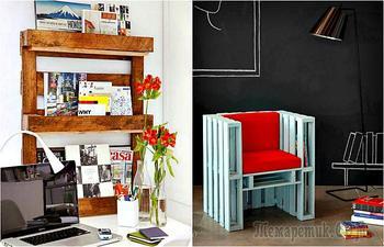 Очаровательные примеры бюджетной мебели и предметов декора из паллет