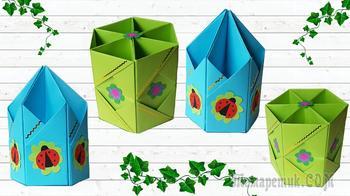 Как сделать подставку оригами для карандашей из бумаги