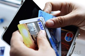Кредитная карта без проверки кредитной истории в 2018 году