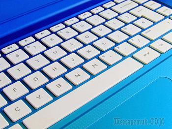 Горячие клавиши Windows