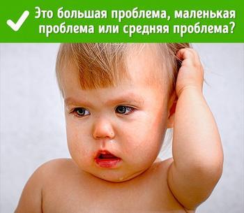 Остановить детскую истерику можно, задав всего 1 вопрос