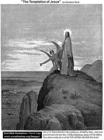 ЕВАНГЕЛИЕ. БИБЛИЯ В СТИХАХ. Глава пятая