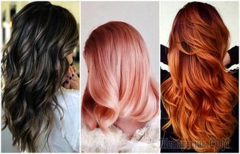 15 трендовых покрасок для тех, чья душа жаждет перемен