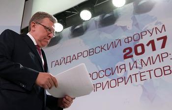 Кудрин поставил текущий экономический рост РФ ниже времен застоя в СССР