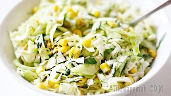 Витаминный Салат из молодой капусты, огурцов и кукурузы