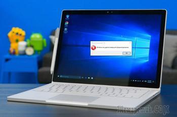 Ошибка «Windows не удается завершить форматирование»: причины возникновения ошибки и 5 способов ее устранения
