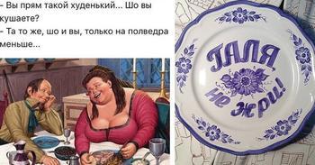 Они попыталась сесть на диету, но диета погнулась)