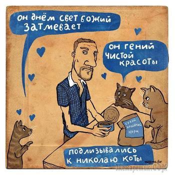25 нестандартных комиксов с юмором не для всех от российской художницы
