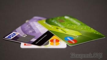 Хоум Кредит Банк, отсутствие уведомлений