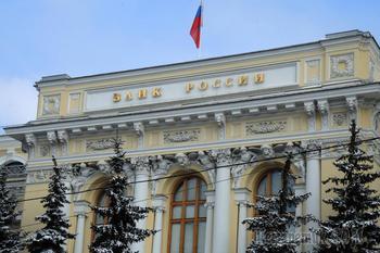 Российские банки приготовились повысить ставки по вкладам