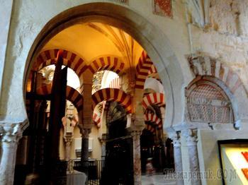 От Португалии до Болгарии. Кордоба. Собор- мечеть