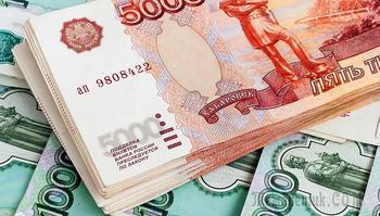 Транскапиталбанк: некомпетентность или наглый обман?