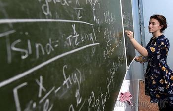В США алгебру сочли расизмом