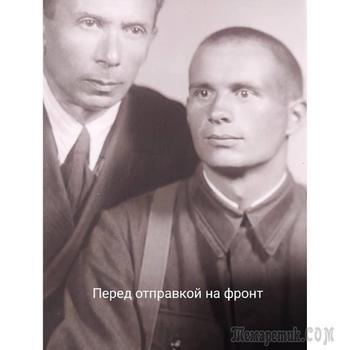 Мой дедушка А. А. Усачёв. Всех с Днём Победы!