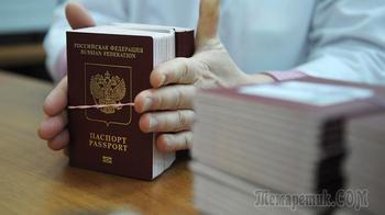 Помощь соотечественникам: Путин подписал закон об упрощении процедуры получения российского гражданства Короткая ссылка