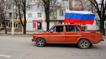 США подтвердили поддержку Украины в крымском вопросе