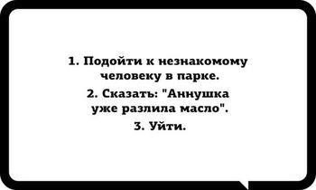 «Юмор не для всех»;)