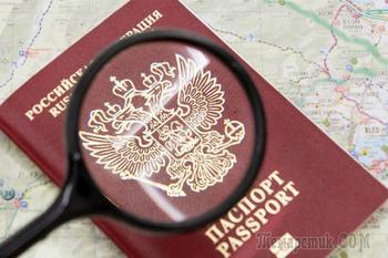 «Неизбежный шаг»: жители Донбасса получат паспорта РФ