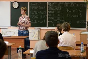 Доля противников ЕГЭ среди россиян достигла десятилетнего максимума