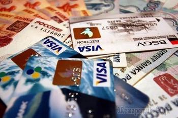 Как узнать задолженность по кредиту и не стать жертвой мошенников
