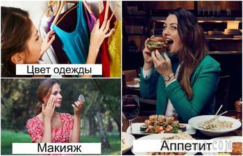 11 вещей в образе девушек, на которые в первую очередь обращают внимание мужчины
