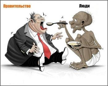 ДОЛГ... так он и в Африке долг