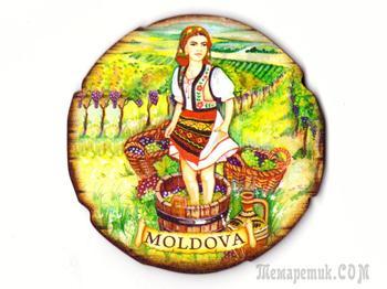 Молдова – уикенд в соседней стране