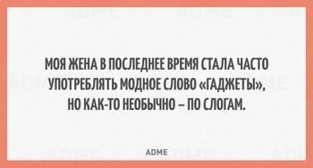 20 открыток о самой настоящей романтике