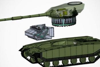 Украинский конкурент российского танка «Армата»