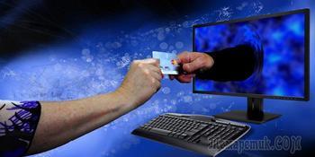 Россиян предупредили о новом виде интернет-мошенничества