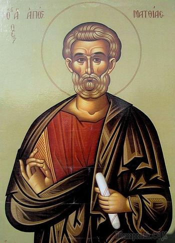Апостол Матфи́й