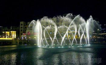 Дубай - современная сказка Шахерезады 4. Танцующие фонтаны под Бурдж-Халифой