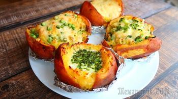 Крошка картошка в духовке 4 начинки