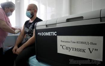 В Москве открылась запись на вакцинацию от коронавируса