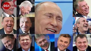 Путин облегчил бремя олигархов