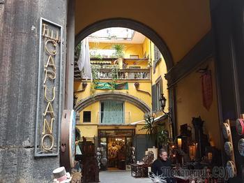 Италия в конце января. 14.Неаполь. Исторический центр, 2 часть