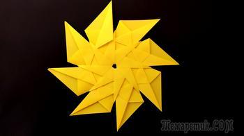 Как сделать звезду из бумаги. Оригами звезда